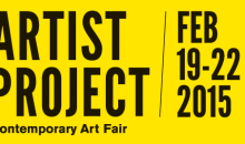 The Artist Project: A Contemporary Art Fair
